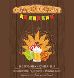 octoberfest oktoberfest promotional poster vector image vector image