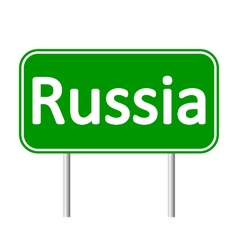 Russia road sign vector