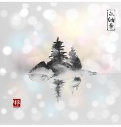 Island with three pine trees in fog vector image vector image