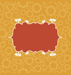 Brown on yellow vintage seamless pattern vector