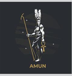 egyptian god amon vector image