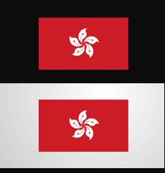 Hongkong flag banner design vector