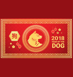 chinese new year banner golden dog and calligraphy vector image