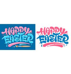 happy easter lettering set vector image