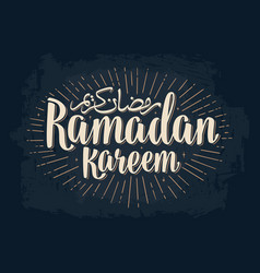 ramadan kareem lettering with rays arabic vector image