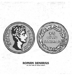 Roman denarius of the time of jesus christ vector