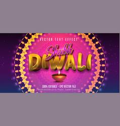 Shubh diwali text traditional style editable text vector