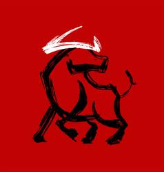 bull dry ink brush chinese new year 2021 logo icon vector image