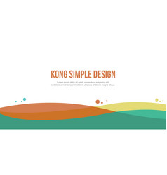 colorful abstract header website design vector image vector image