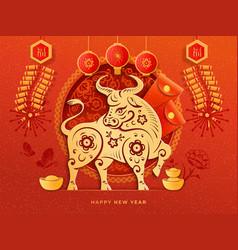 Golden ox zodiac sign bulls head and flowers cny vector