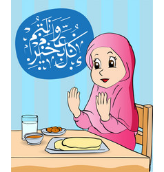 cartoon of girl is start eating in ramadan - vector image