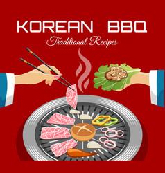 Korean barbecue view vector
