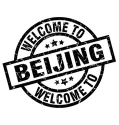 welcome to beijing black stamp vector image vector image