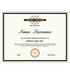 Retro frame certificate design template vector image