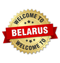 Belarus 3d gold badge with red ribbon vector