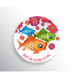 Mid autumn festival seasons greetings carp vector