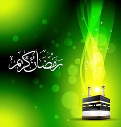 qaaba sharif vector image