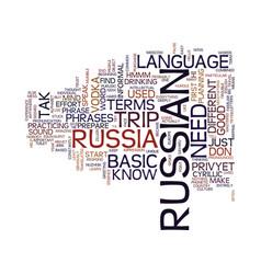 Basic scrapbook essentials text background word vector