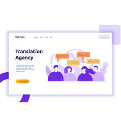 Flat line translation concept vector