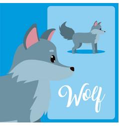 wolf cute animal cartoon vector image