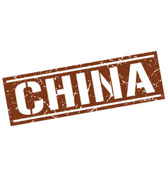 china brown square stamp vector image