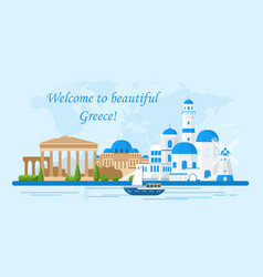 Greece travel concept vector