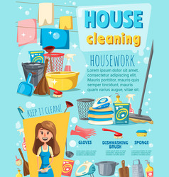 house cleaning banner for clean service design vector image