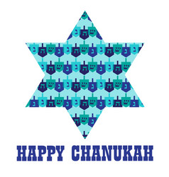 Chanukah star with dreidel pattern vector