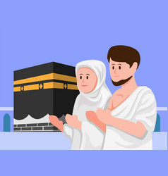 muslim people praying in front kaba hajj umrah vector image
