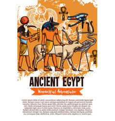 Ancient egypt gods and animals vector