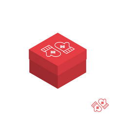 christmas gift box isometric icon vector image