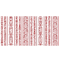 Egyptian hieroglyphic writing Set 1 vector