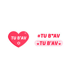 Hearts design elements for tu bav celebration vector