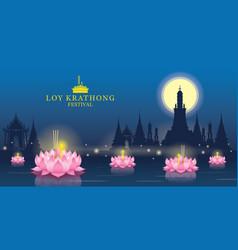 Loy krathong festival temple landmark skyline vector