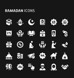 Ramadan icon set vector