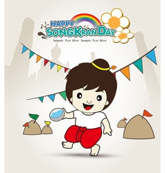 Happy Songkran Day Young Asian boy vector