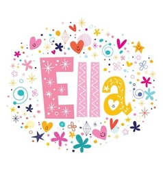 Ella female name decorative lettering type design vector