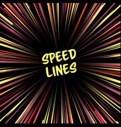 Fast speed warp effect lines zoom fade vector