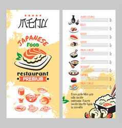 japanese food for asian cuisine restaurant menu vector image vector image