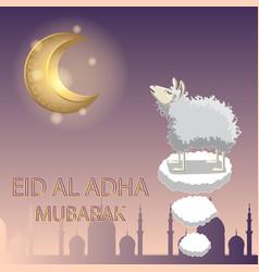 muslim holiday eid al-adha the vector image