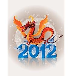 abstract dragon vector image