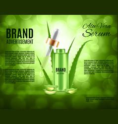 Aloe vera serum and collagen vitamin vector