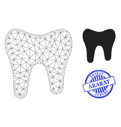 Ararat scratched stamp and web network tooth vector