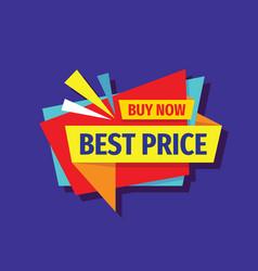best price guarantee - concept badge design vector image