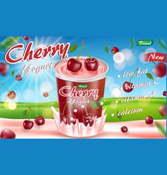 cherry yogurt isolated on sunny green bokeh vector image