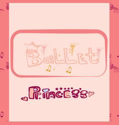 cute little ballerina setdoodle vector image