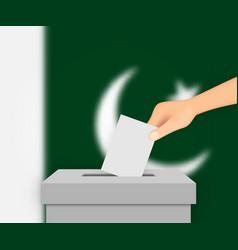 Pakistan election banner background vector