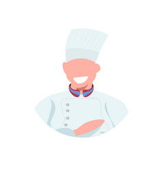 Male cook chef face avatar man in uniform food vector