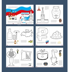 Russian coloring book Patriotic book for coloring vector image vector image