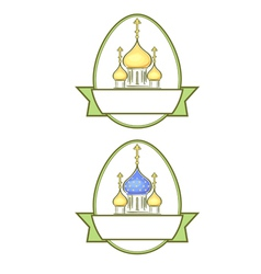 russian easter vector image
